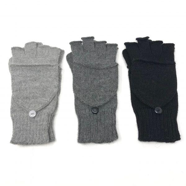 Handschuhe DORITA mit Fingerschutz